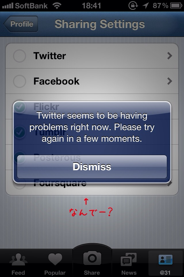 Twitter seems to be having problems right now. Please try again in a few moment.